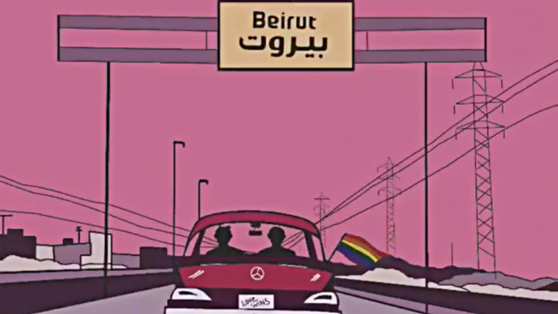 Image, body and sexuality in Queer Habibi's work